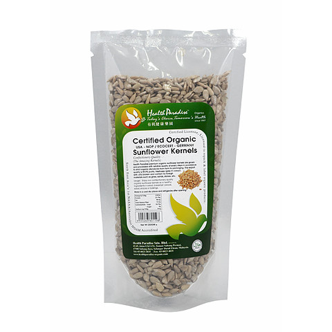 organic-sunflower-kernels